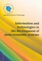 Information and technologies in the development of socio-economic systems